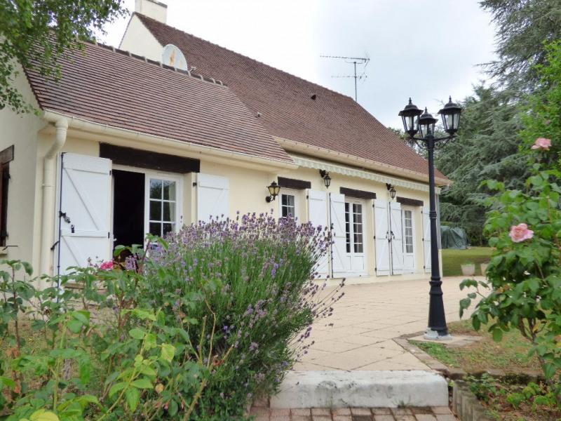 Vente maison / villa Les andelys 232000€ - Photo 1