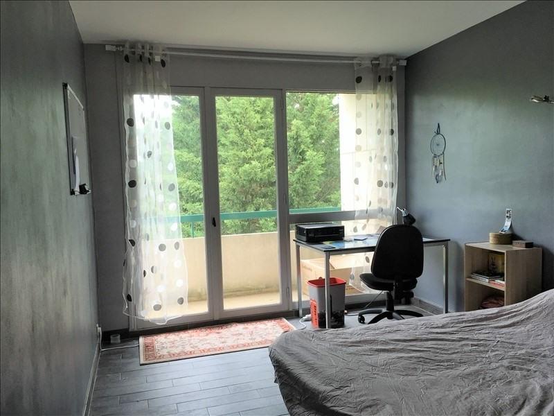 Vente appartement Poitiers 120000€ - Photo 4