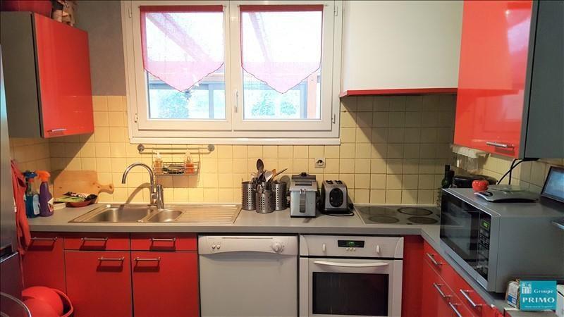 Vente maison / villa Wissous 371000€ - Photo 1