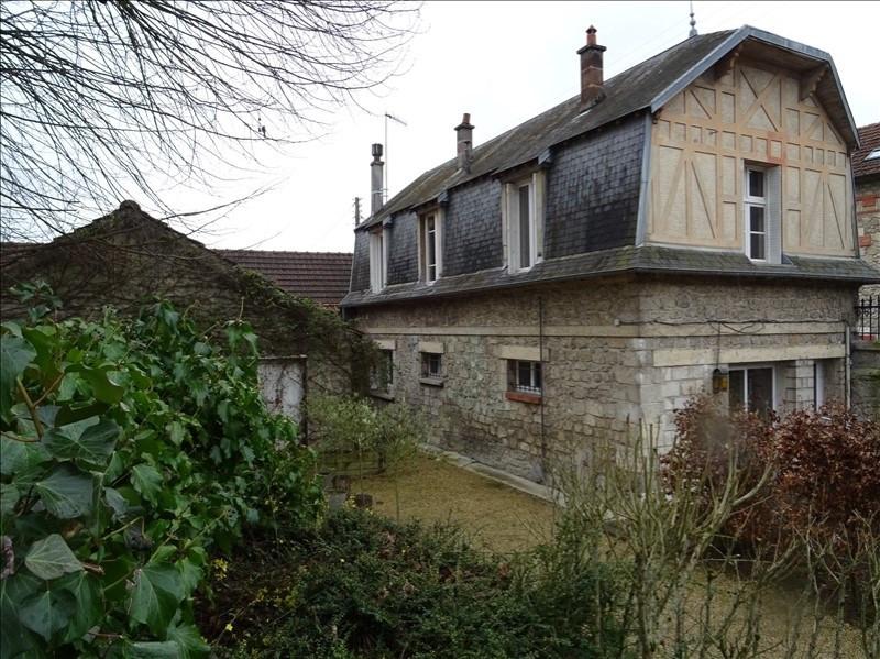 Deluxe sale house / villa Soissons 545000€ - Picture 6