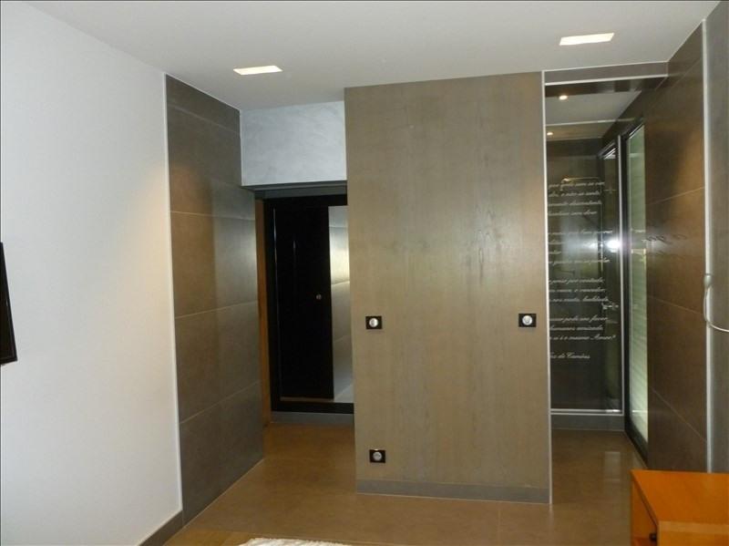 Vente de prestige maison / villa Gournay sur marne 1215000€ - Photo 11