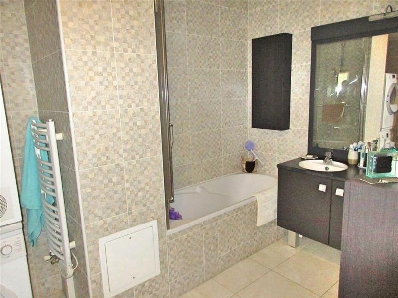 Vente appartement Paris 11ème 598000€ - Photo 8