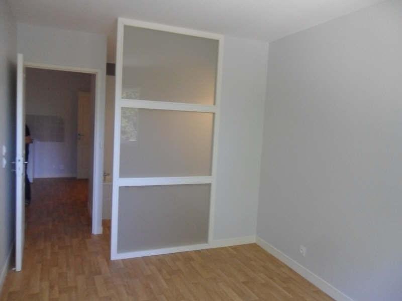 Rental apartment St benoit 510€ CC - Picture 5