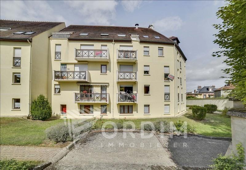 Vente appartement Auxerre 175000€ - Photo 9