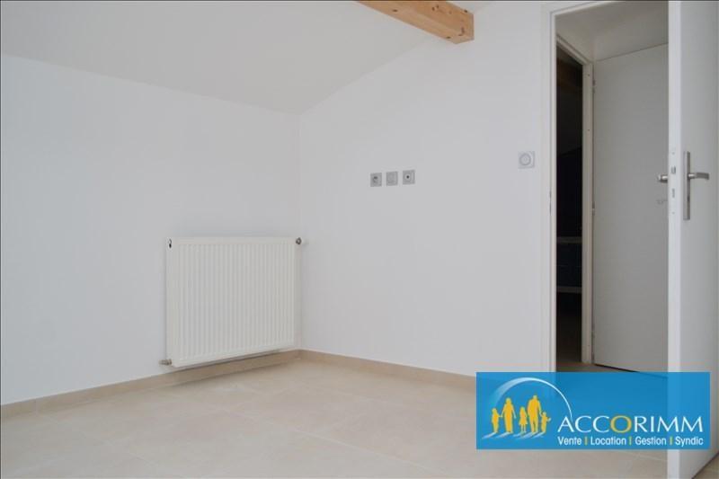出售 公寓 Mions 240000€ - 照片 7