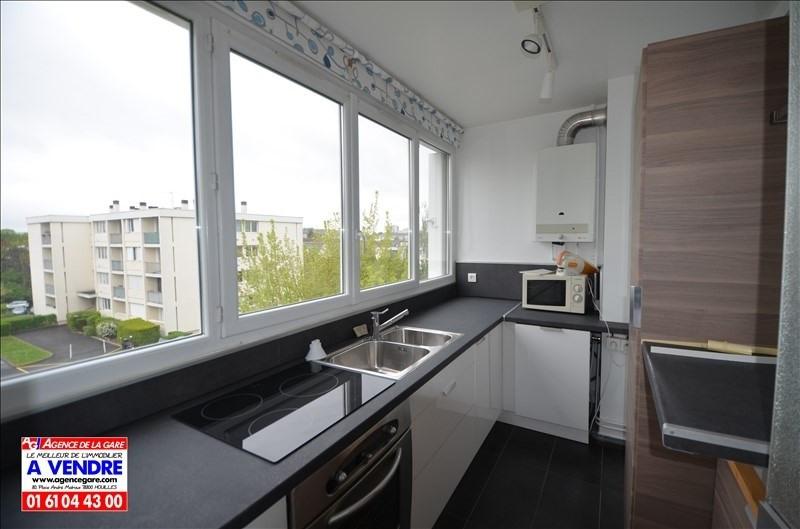Vente appartement Carrieres sur seine 150000€ - Photo 3
