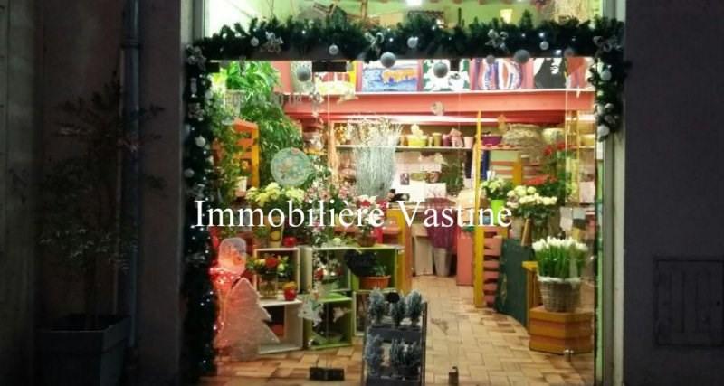 Vente local commercial Senlis 45000€ - Photo 1