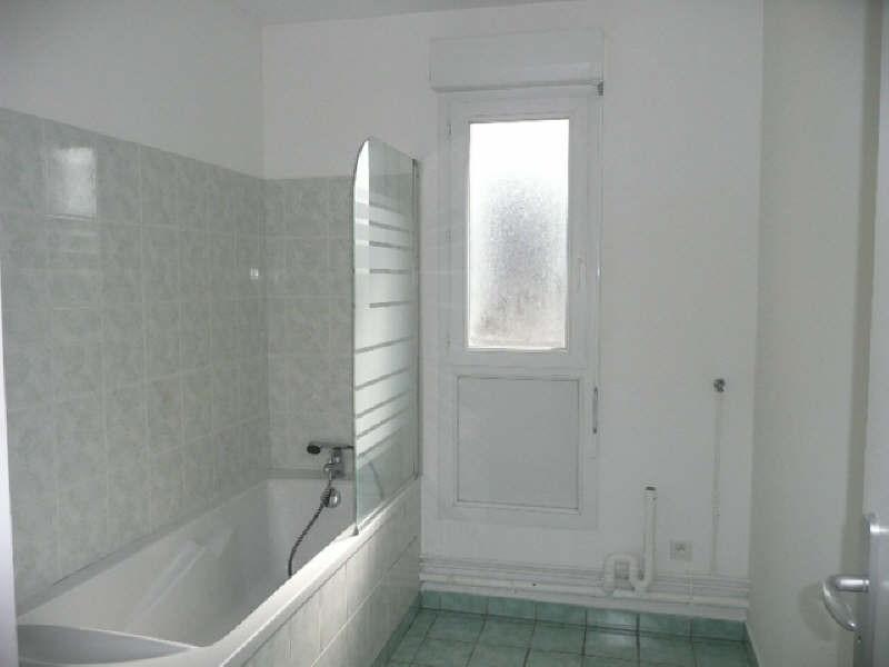 Rental apartment Aubigny sur nere 467€ CC - Picture 5