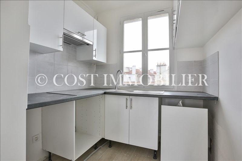 Venta  apartamento Colombes 199000€ - Fotografía 2
