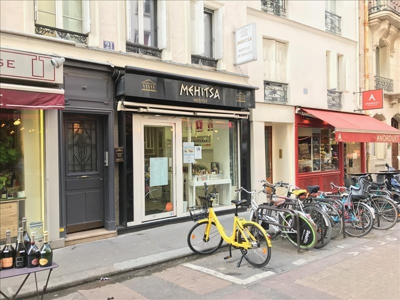 Location boutique Paris 17ème 2 000€ HT/HC - Photo 3