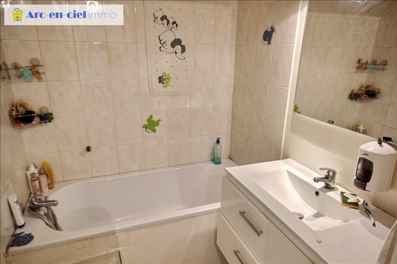 Sale apartment Aubervilliers 199 000€ - Picture 6
