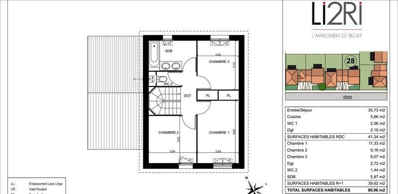 Vente maison / villa Mondonville 242000€ - Photo 3