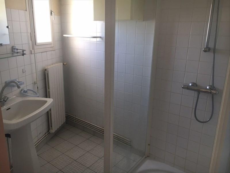 Vente maison / villa Fay de bretagne 97200€ - Photo 6
