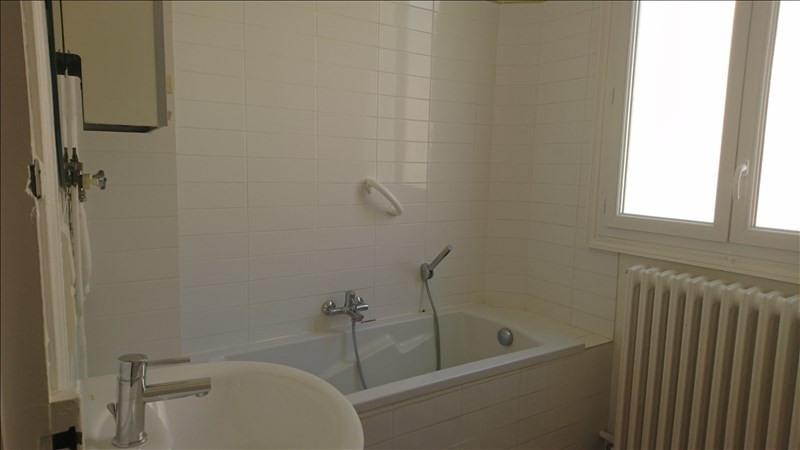 Location appartement Soissons 665€ CC - Photo 5