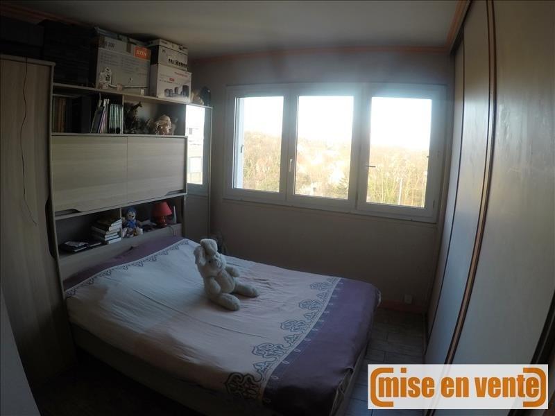 Vente appartement Champigny sur marne 152000€ - Photo 4