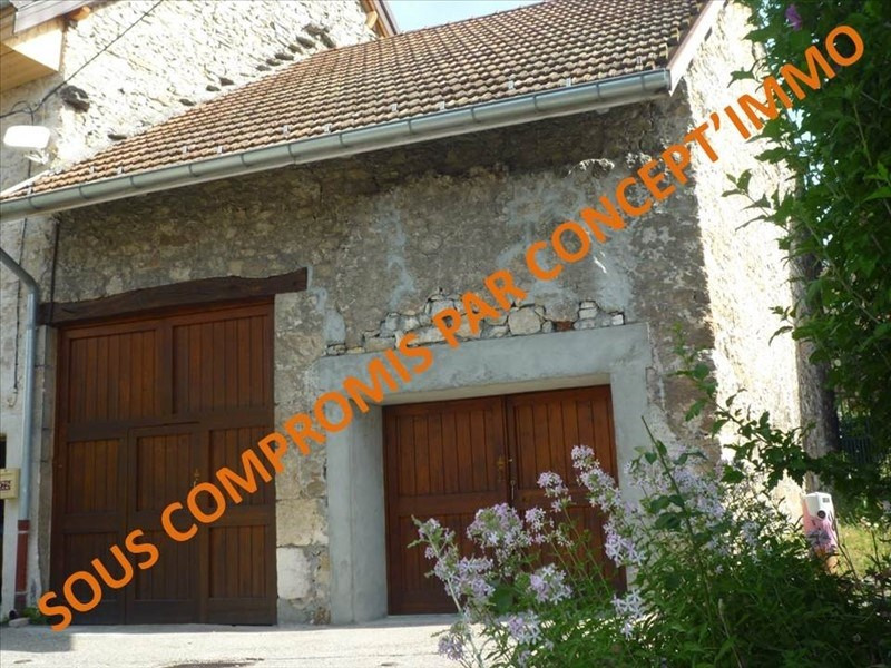 Vente maison / villa Culoz 28 000€ - Photo 1