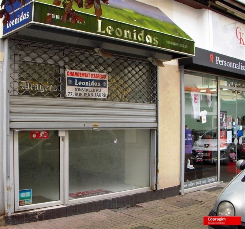 Location boutique Montereau fault yonne 500€ HT/HC - Photo 4
