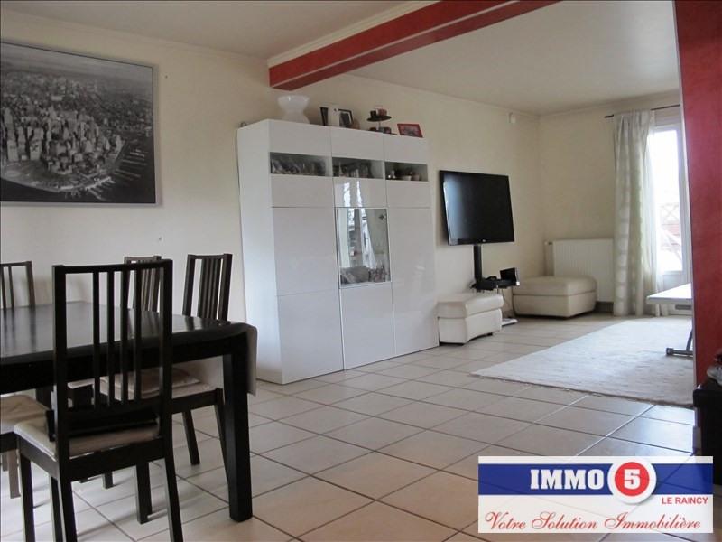 Vente maison / villa Gagny 375000€ - Photo 5