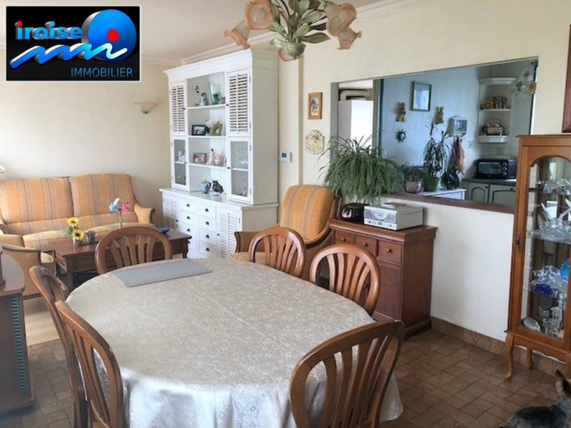 Vente maison / villa Guipavas 138 700€ - Photo 4