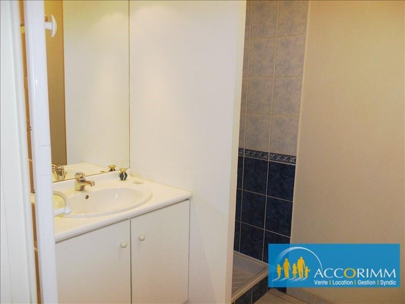 Produit d'investissement appartement Villeurbanne 96000€ - Photo 6
