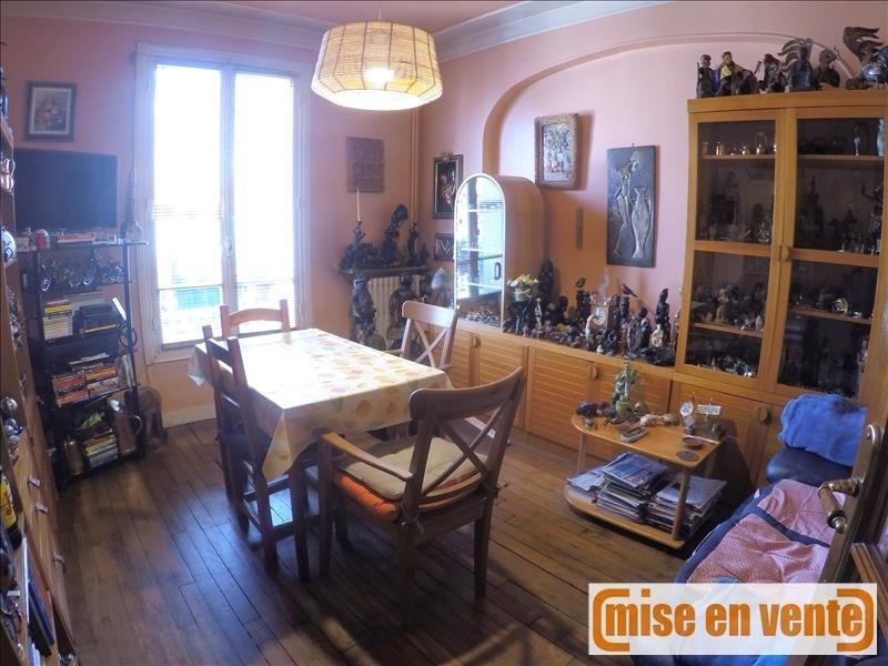 Продажa дом Champigny-sur-marne 290000€ - Фото 1