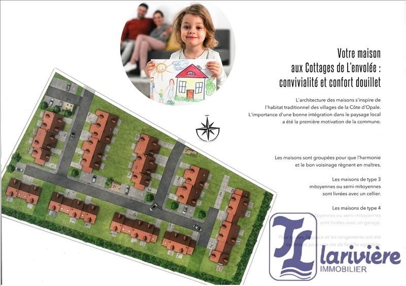 Vente maison / villa Wissant 227000€ - Photo 1