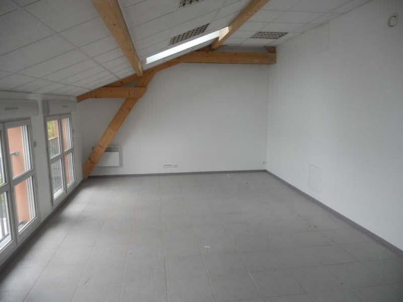 Location bureau St brice sous foret 730€ HT/HC - Photo 1