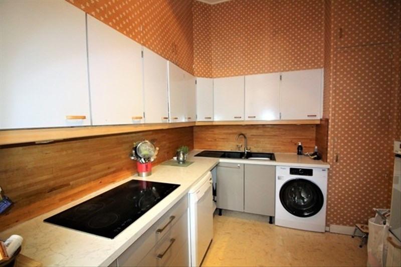 Immobile residenziali di prestigio appartamento Orange 244950€ - Fotografia 3
