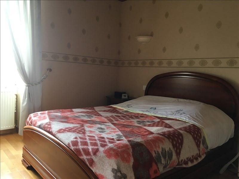 Vente maison / villa Champagne les marais 259750€ - Photo 7