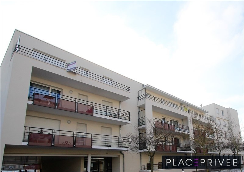 Location appartement Jarville la malgrange 656€ CC - Photo 5
