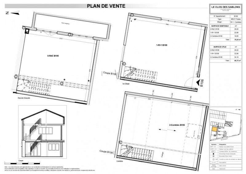Vente appartement Linas 173187€ - Photo 3
