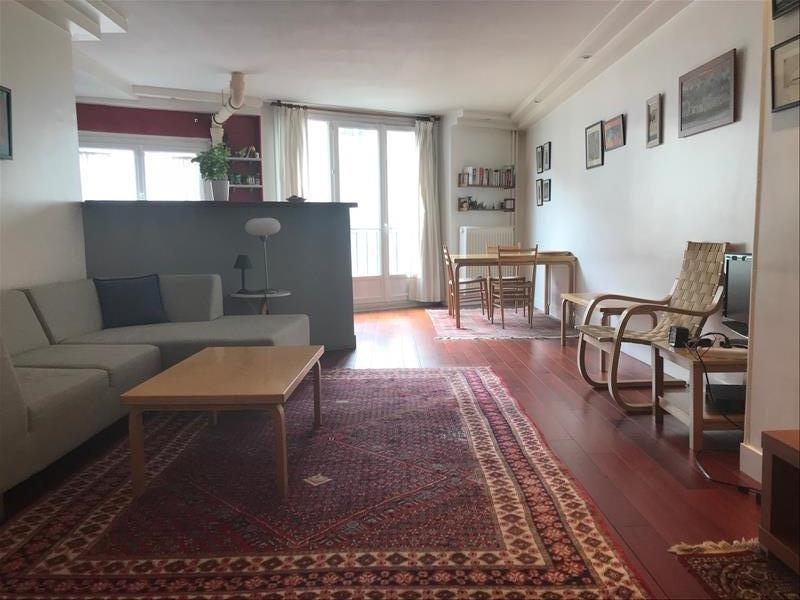 Vente appartement Paris 13ème 835000€ - Photo 6