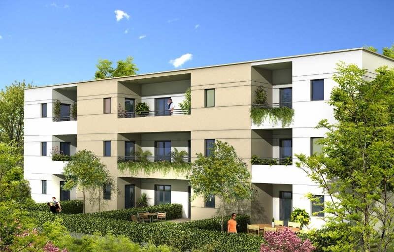 Location appartement Vigneux sur seine 707€ CC - Photo 1