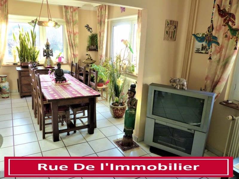 Vente maison / villa Niederschaeffolsheim 297500€ - Photo 3