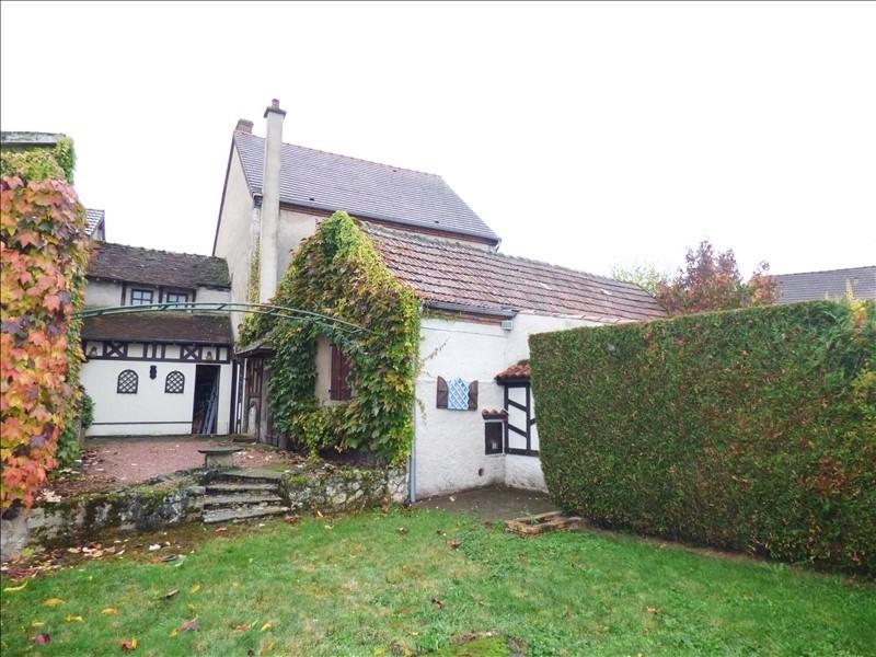 Vente maison / villa St pourcain sur sioule 86000€ - Photo 1