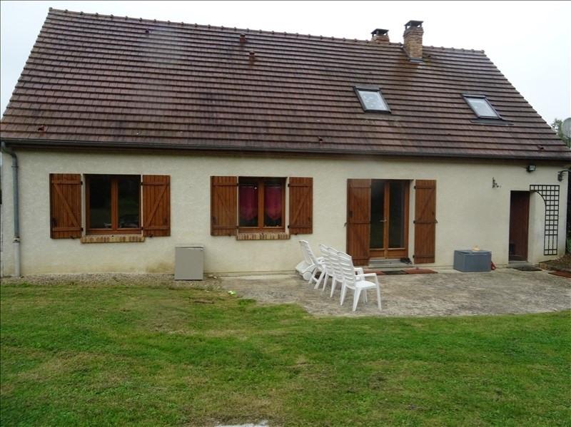 Vente maison / villa Soissons 210000€ - Photo 1