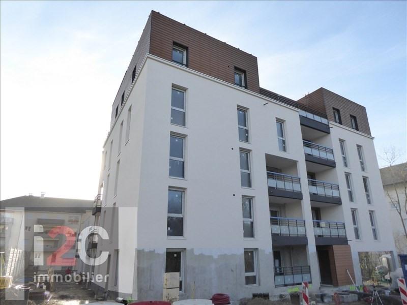Vendita appartamento Ferney voltaire 341900€ - Fotografia 1