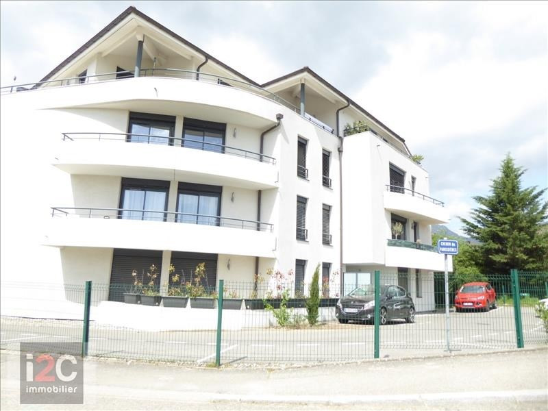 Vente appartement Cessy 270 000€ - Photo 15