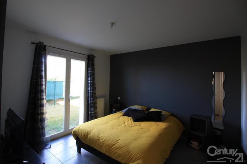 Vente maison / villa St lys 328000€ - Photo 5