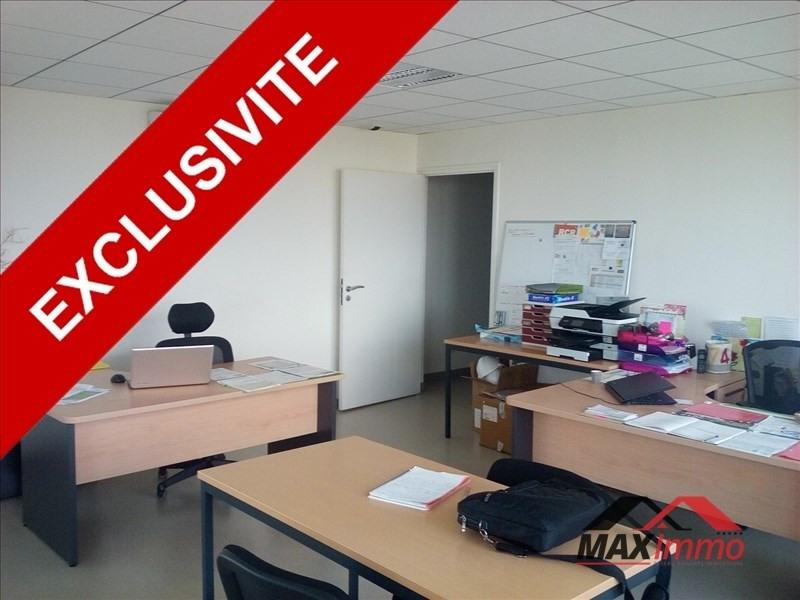 Vente local commercial Sainte clotilde 207000€ - Photo 1