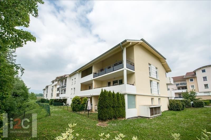 Venta  apartamento Ferney voltaire 485000€ - Fotografía 2