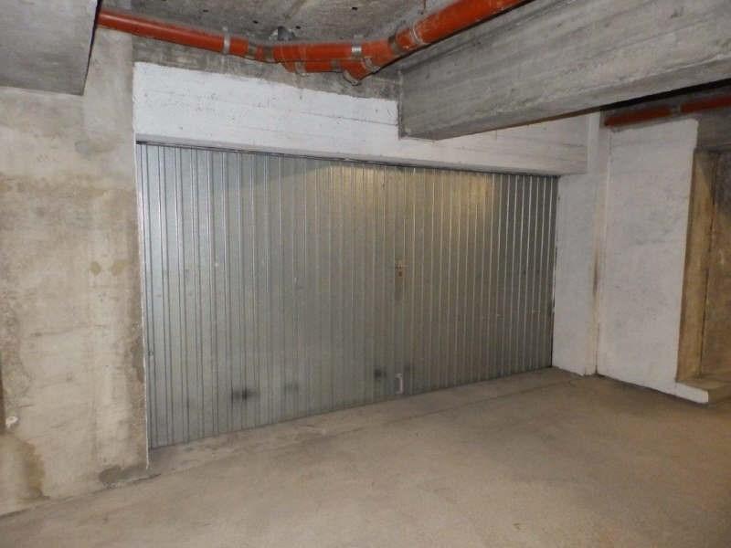 Vente parking Moulins 16500€ - Photo 1