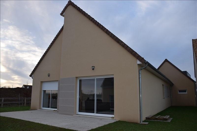 Vente maison / villa Argences 232000€ - Photo 1