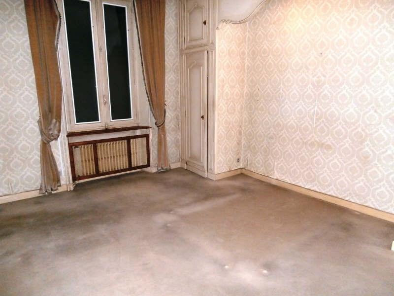 Vente maison / villa Secteur de mazamet 85000€ - Photo 8