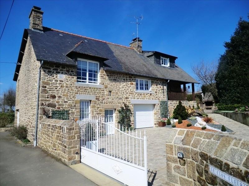 Vente maison / villa Romagne 253000€ - Photo 1