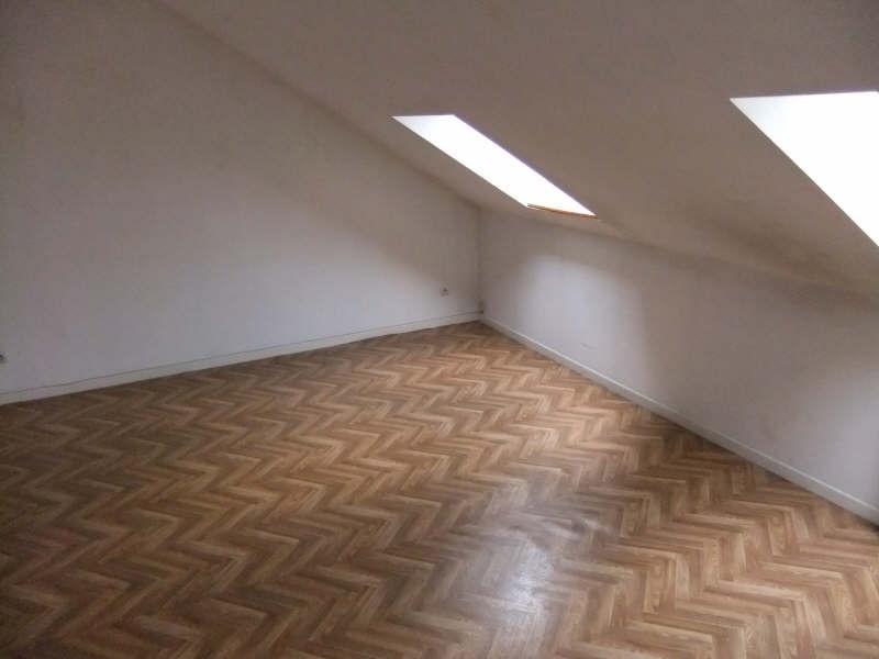 Rental apartment Soissons 420€ CC - Picture 1