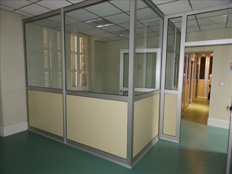 Vente immeuble Moulins 320000€ - Photo 10