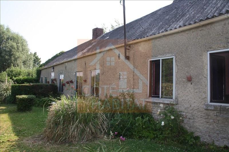 Vente maison / villa Landrecies 75000€ - Photo 1