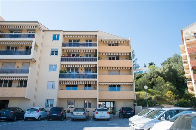 Vente appartement La garde 143000€ - Photo 5