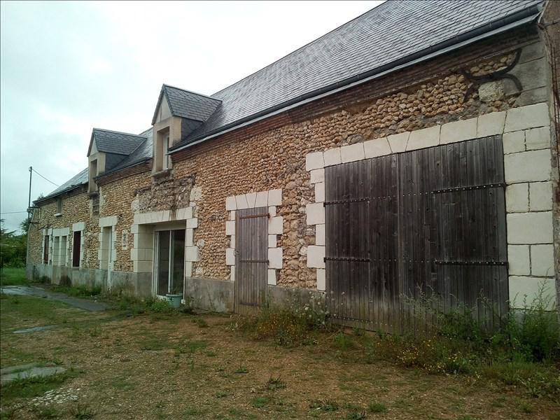 Vente maison / villa Montoire sur le loir 133000€ - Photo 1